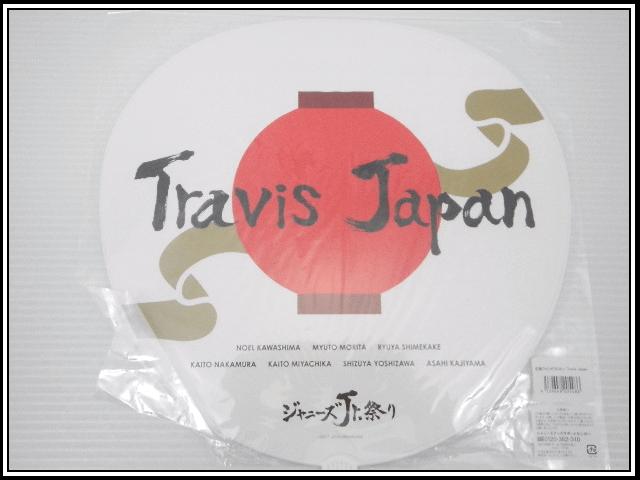 ジャニーズJr. TravisJapan