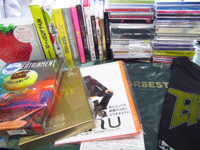 関ジャニ∞のCD、DVD、Blu-rayなどを多数買取