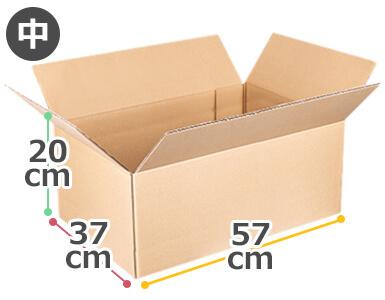 箱(中)57cm × 37cm × 20cm