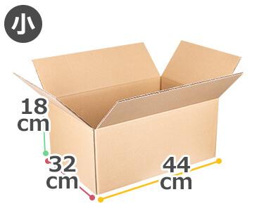箱(小)32cm × 44cm × 18cm