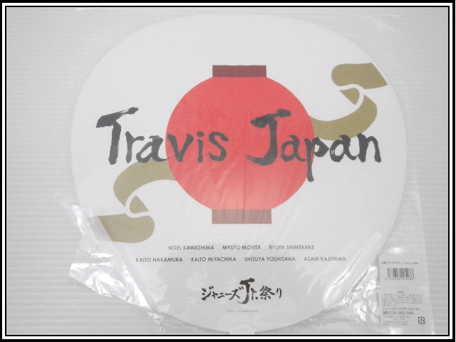 ジャニーズJr. TravisJapan