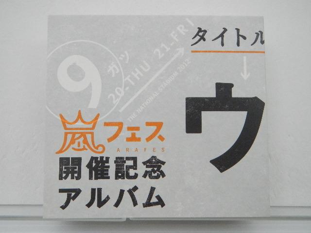 青森県 買取