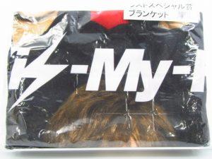 一番くじ Kis-My-Ft2